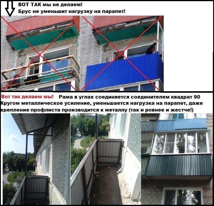 Остекление балконов и лоджий под ключ в пензе. замер и устан.